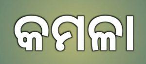 orranbge